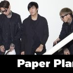 Paper Planes ร็อคสัญชาตญาณดิบ Showroom Project 3